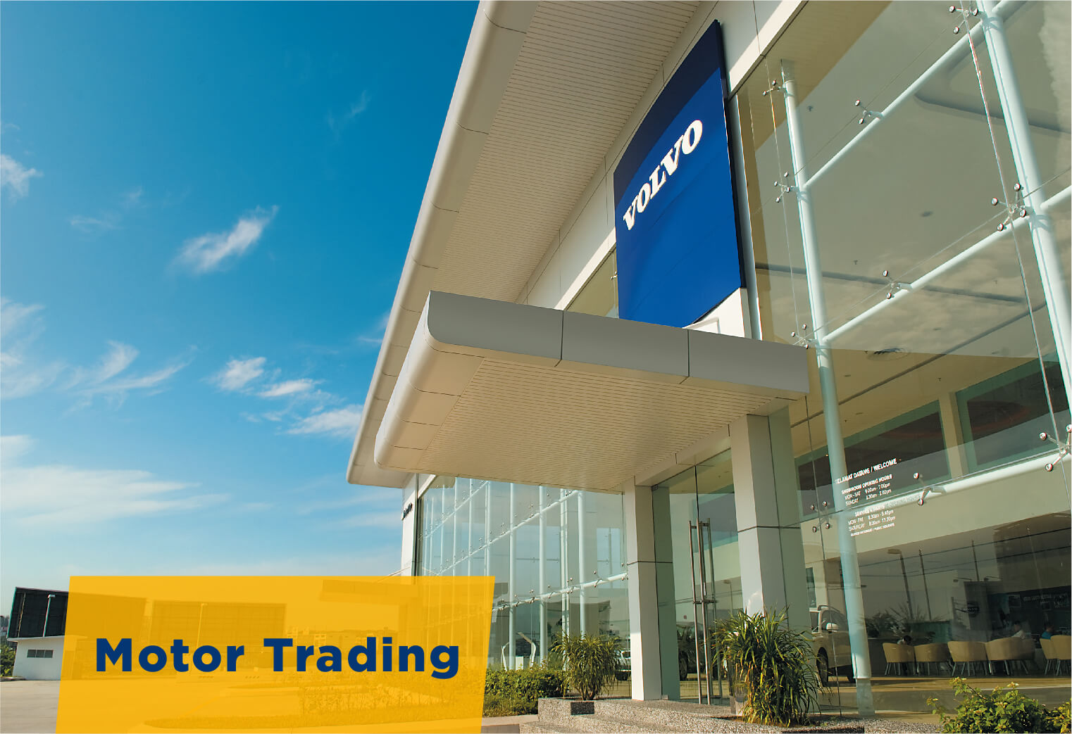 home-core-motor-trading